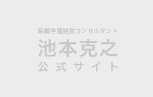 2018年2月27日本経済新聞夕刊掲載