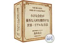 news_20160902_4